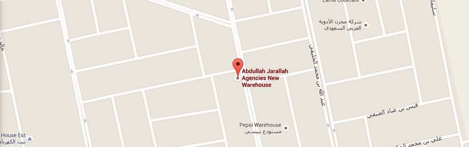 ABdullah Jarallah AGencies New Warehouse